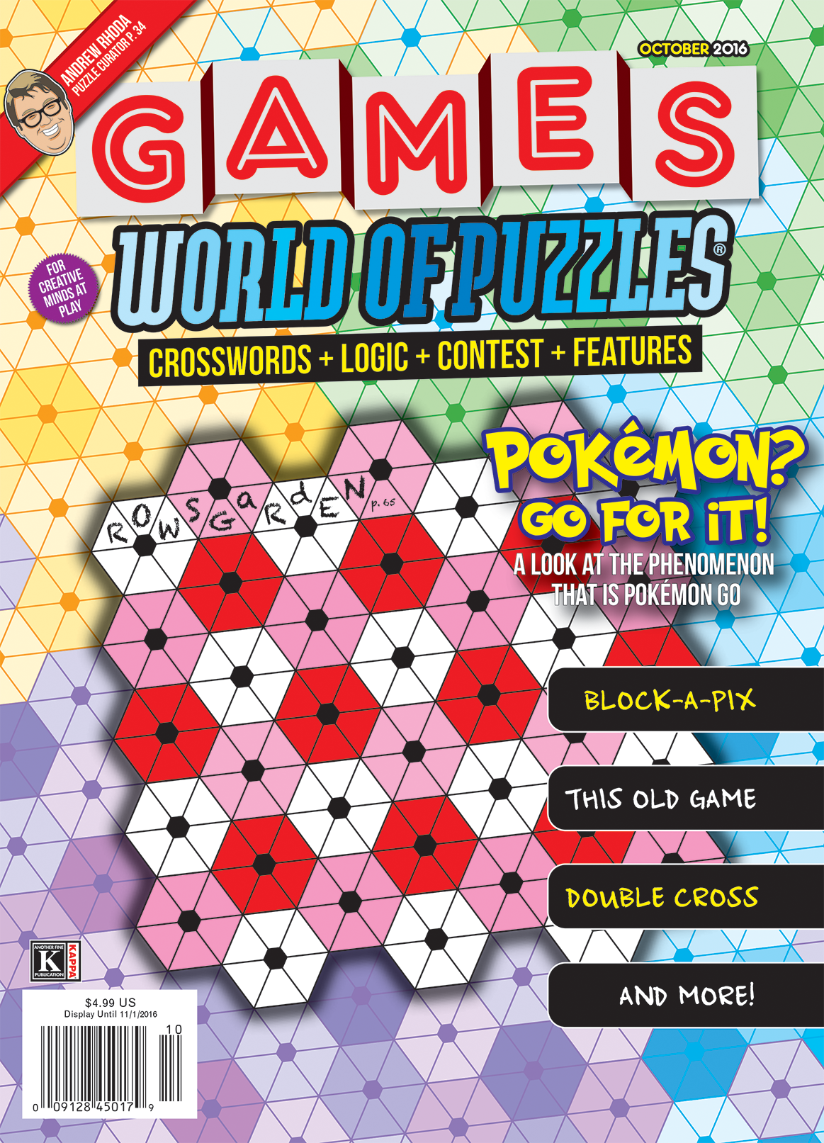products u2013 games world of puzzles